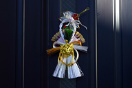 Japanese New Year's decoration on a door