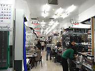 accessory wholesale shops on the 1st floor